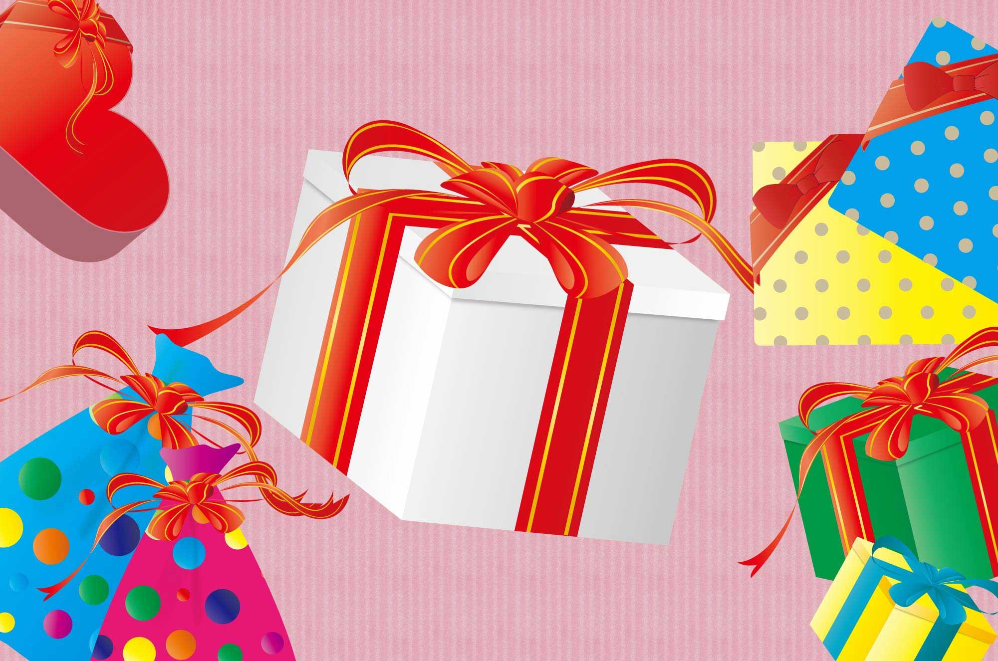プレゼントのイラスト - 楽しいイベントのフリー素材 - チコデザ
