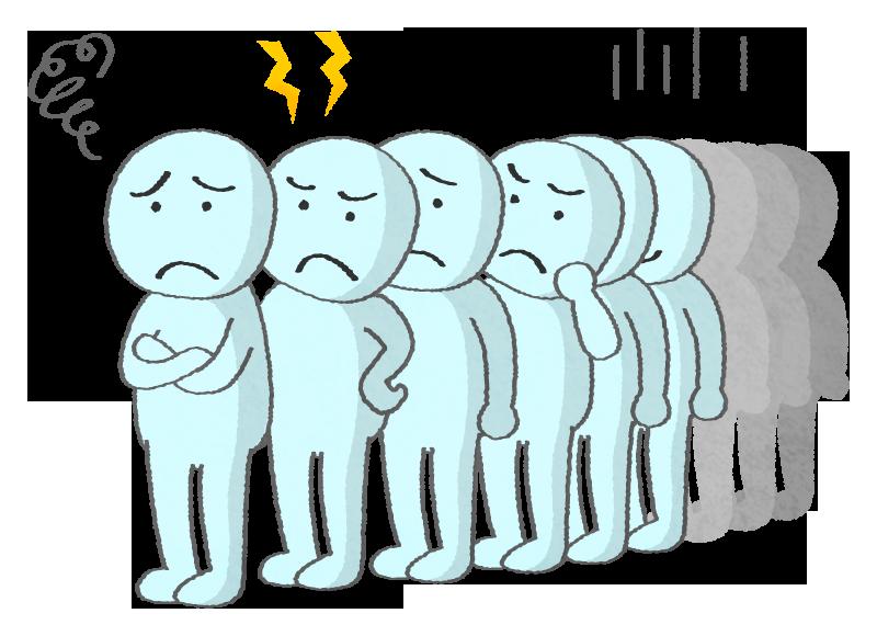 行列に並ぶ人々(イライラ)の無料イラスト   フリーイラスト素材集 ...