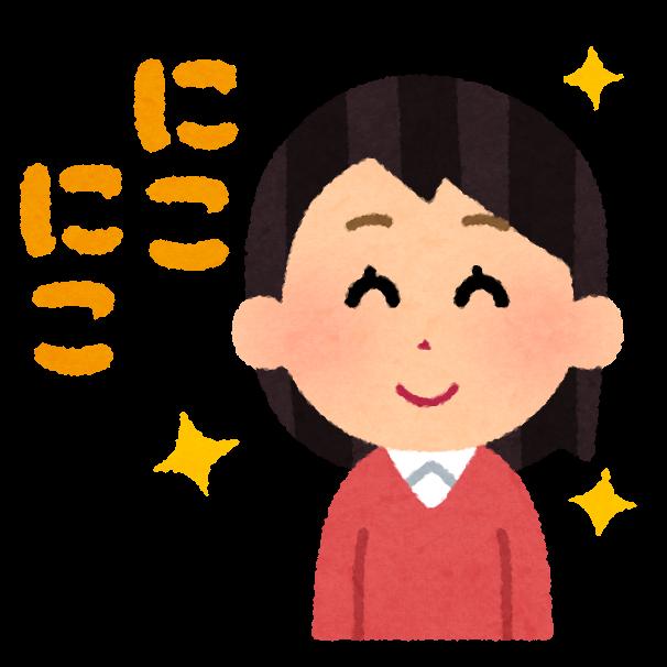 いろいろな文字付きの表情のイラスト(女性) | かわいいフリー素材集 ...