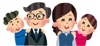 勤労感謝の日のイラスト「肩もみ・男性と女性」 | かわいいフリー素材 ...
