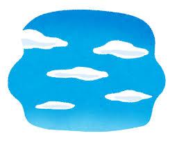 青空のイラスト   かわいいフリー素材集 いらすとや