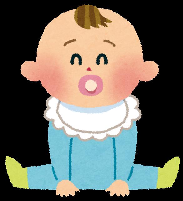 赤ちゃんのイラスト | かわいいフリー素材集 いらすとや