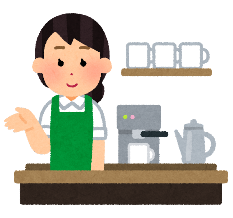 カフェの店員のイラスト(女性) | かわいいフリー素材集 いらすとや