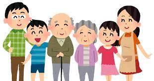 老人を中心にした大家族のイラスト | かわいいフリー素材集 いらすとや