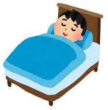 寝ている男の子のイラスト   かわいいフリー素材集 いらすとや