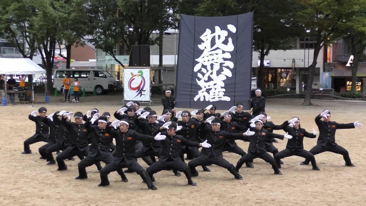 青春応援団 我無沙羅」どまつり2016 8/28(日)ナディアパーク矢場公園 ...
