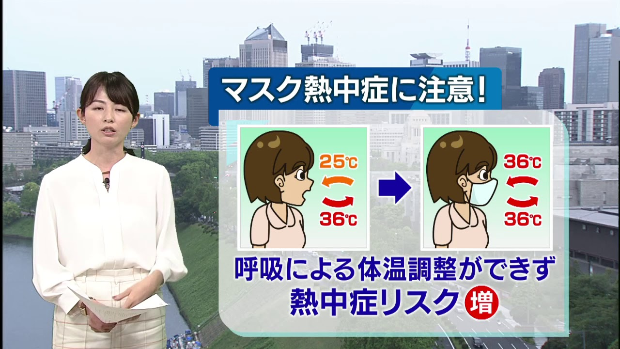 連日の暑さ… 「マスク熱中症」に注意 - YouTube