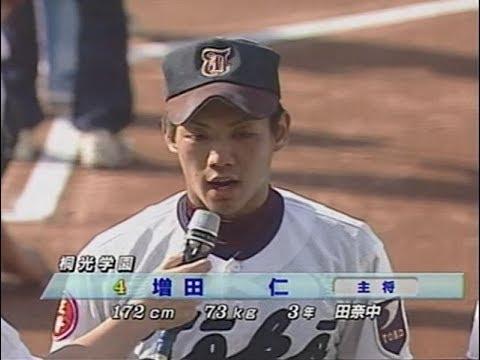 桐光学園 2005夏 県大会 - YouTube