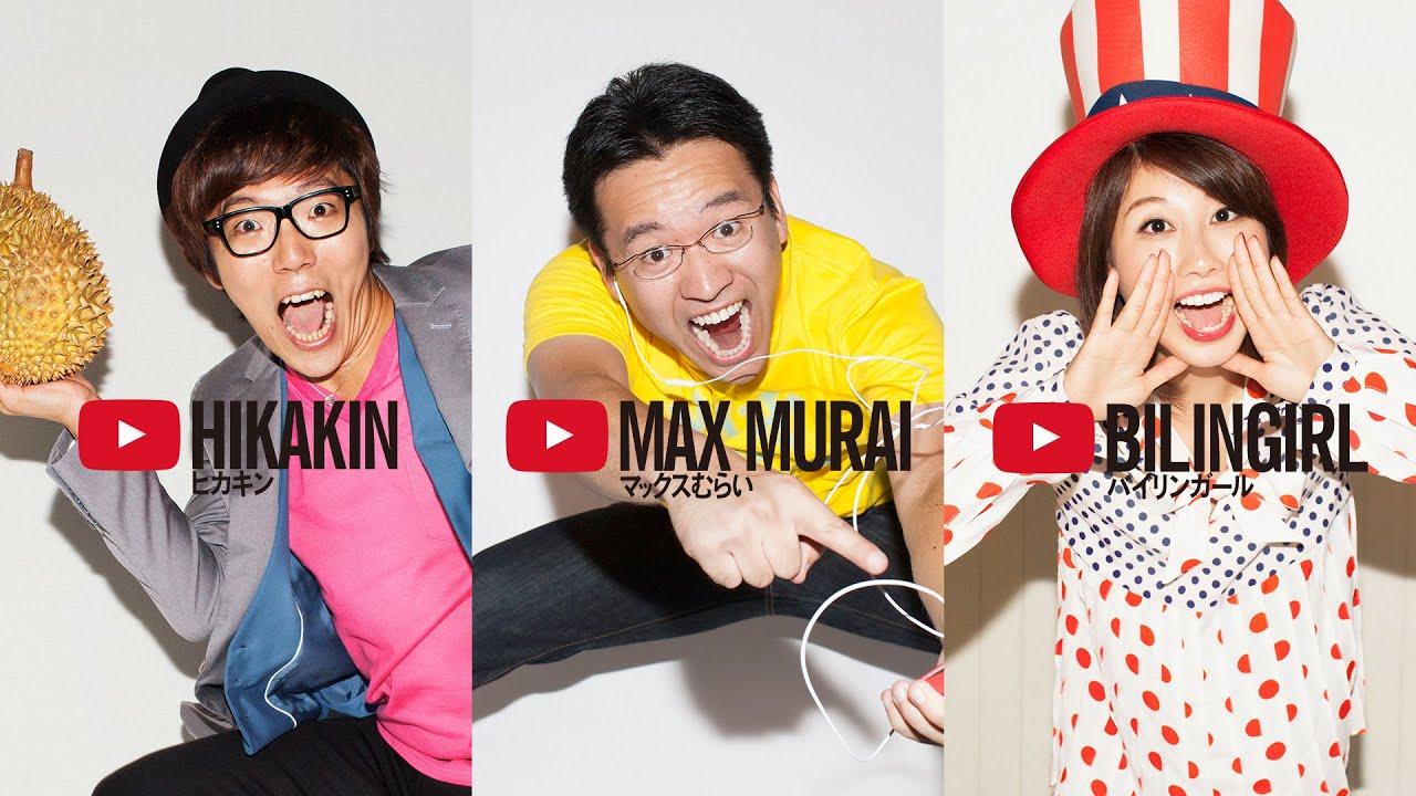 好きなことで、生きていく - YouTube - YouTube