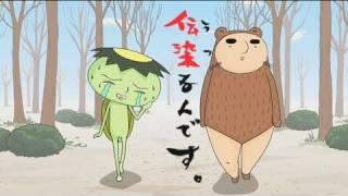 吉田戦車「伝染るんです。」DVD 第1巻 8月21日発売 !! - YouTube