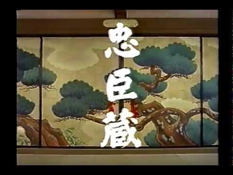 年末時代劇スペシャル 「忠臣蔵」オープニング 1985年 - YouTube