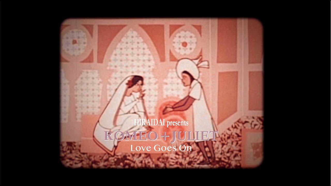 平井 大 / Romeo+Juliet -Love goes on-(Lyric Video) - YouTube