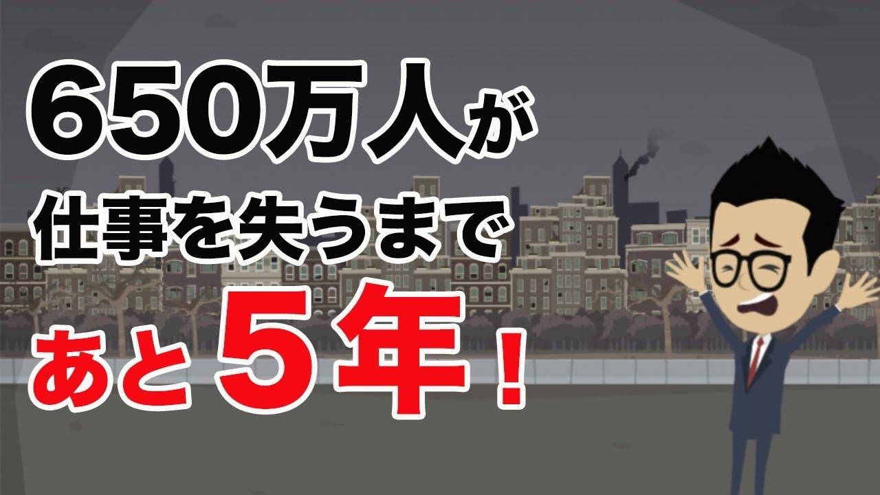 経済産業省が描いた恐怖のシナリオ|中小企業127万社が廃業【2025年 ...