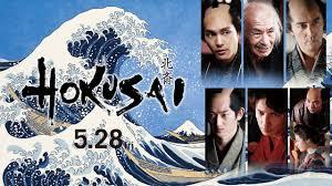 映画『HOKUSAI』公式サイト 気持ちを込めて公開中