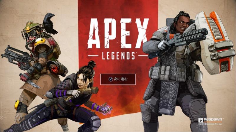 Apex Legendsってどんなゲーム?初心者でも5分で分かるまとめ ...