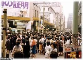日比谷映画 - JapaneseClass.jp