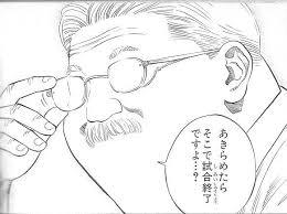 安西先生…バスケがしたいです!←なんでこれ名シーン扱いされてるの?