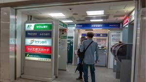 2019-2020年末年始の銀行ATM稼働スケジュール一覧 | ライフハッカー ...