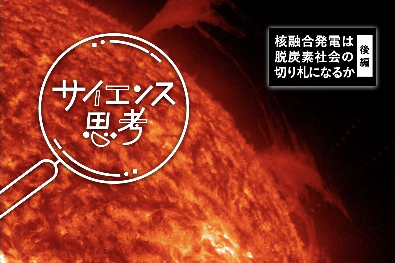 tmb_science_sun2.001.jpeg