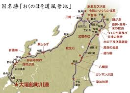 立石寺・松島・塩釜…。奥の細道を歩く!松尾芭蕉と旅する観光紀行の ...の画像