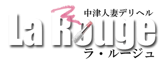 La・Rouge(ラ・ルージュ) - 中津・宇佐・日田/デリヘル|シティ ...