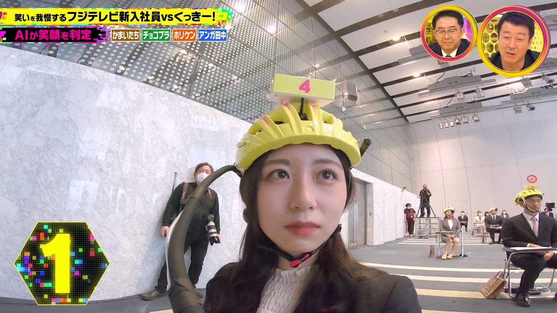 小山内鈴奈 PIKOOOON (2021年04月25日放送 10枚) | きゃぷろが