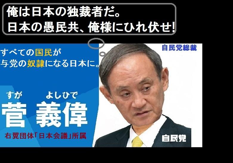 13歳以上なら強姦しても無罪になる腐敗国家日本。 - 現代謡曲集 真実への旅
