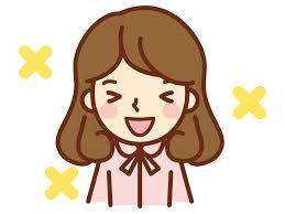 嬉しい表情の女性のイラスト | イラスト無料・かわいいテンプレート