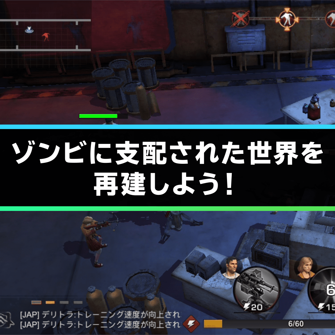 State of Survival(海外版)の評価とアプリ情報 - ゲームウィズ