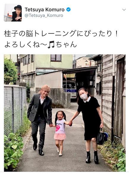小室哲哉、妻・KEIKOと子供の3ショット写真公開でファンから喜びの声 ...