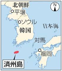 済州島の地図 写真|【西日本新聞me】