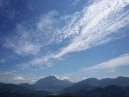森のSobaCafe ゆふそら - ただいまの由布岳 最高の五月晴れが広がっ ...