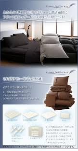 羊毛混ボリューム敷布団×フランス産フェザー100%羽根布団セットの激安 ...