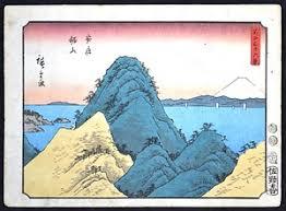 版画「不二三十六景 安房鋸山」 文化遺産オンライン