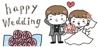 結婚式・ウェディングのかわいい無料イラスト&カード素材 [Web素材 ...