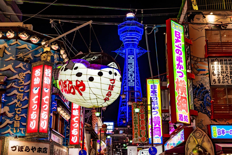夜遊び大阪観光】大阪の夜を満喫できるおすすめ観光スポットを紹介 ...