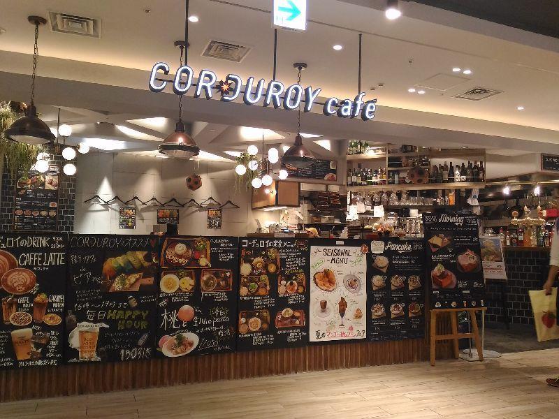 KITTE博多でベーコンと目玉焼きのオープンサンド/コーデュロイ カフェ ...