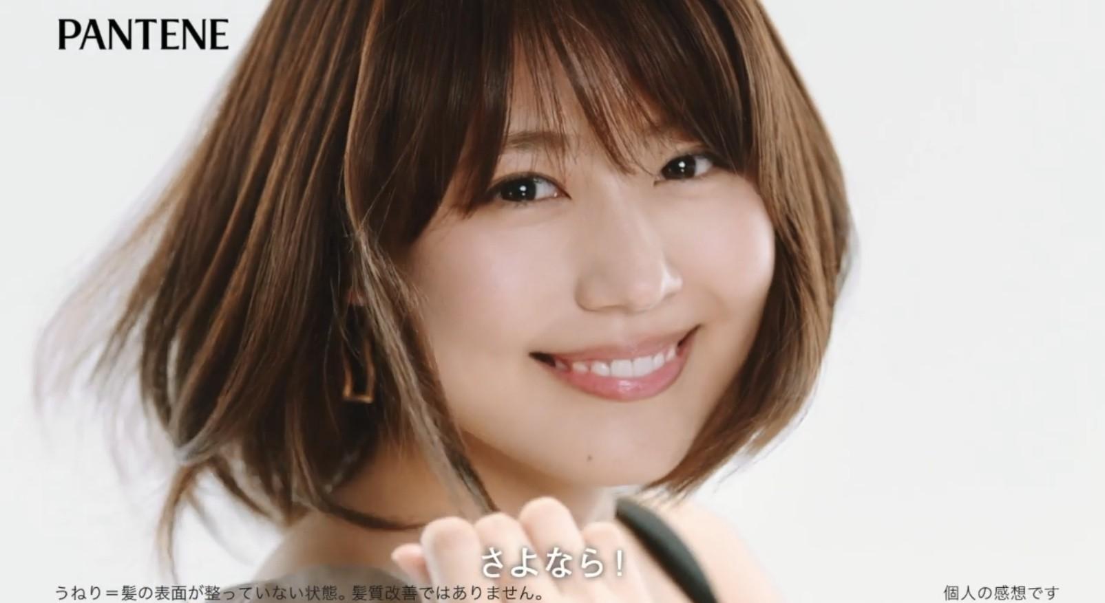 有村架純がパンテーン#HairWeGo新CMに出演! さらさらなショートヘアと ...