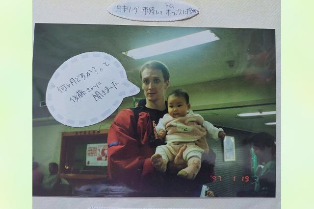 画像】トムホーバスの嫁は日本人で名前はエイコ!子供は2人!女子 ...