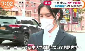 小室圭さんの髪型がロン毛になった理由に驚愕!態度が悪い?留学ビザ ...