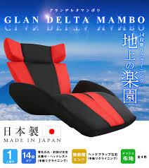 デザイン座椅子【GLAN DELTA MANBO-グランデルタマンボウ】(一人掛け ...