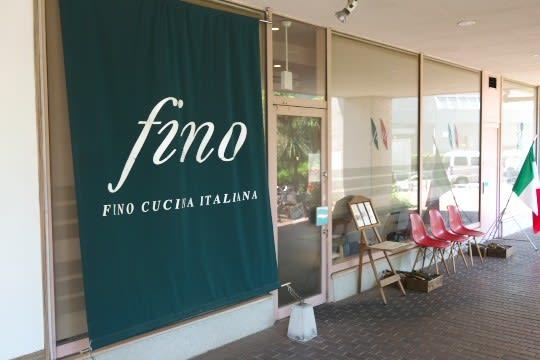 イタリア料理 fino (北与野)【初】 - Antip@sto BLOG