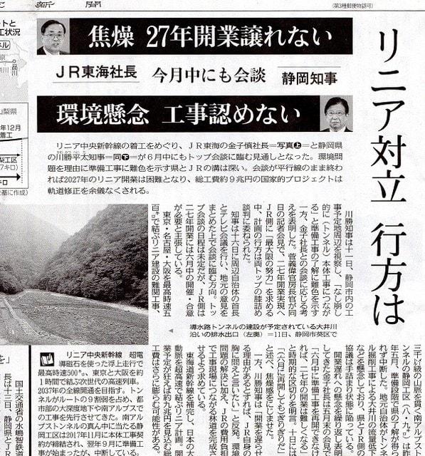 狭い日本 そんなに急いで どこに行く・・・ - 囲碁きちの独り言 Ⅱ