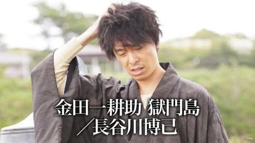 長谷川博己さんの金田一耕助【獄門島】 - セロ弾きのゴーシュ