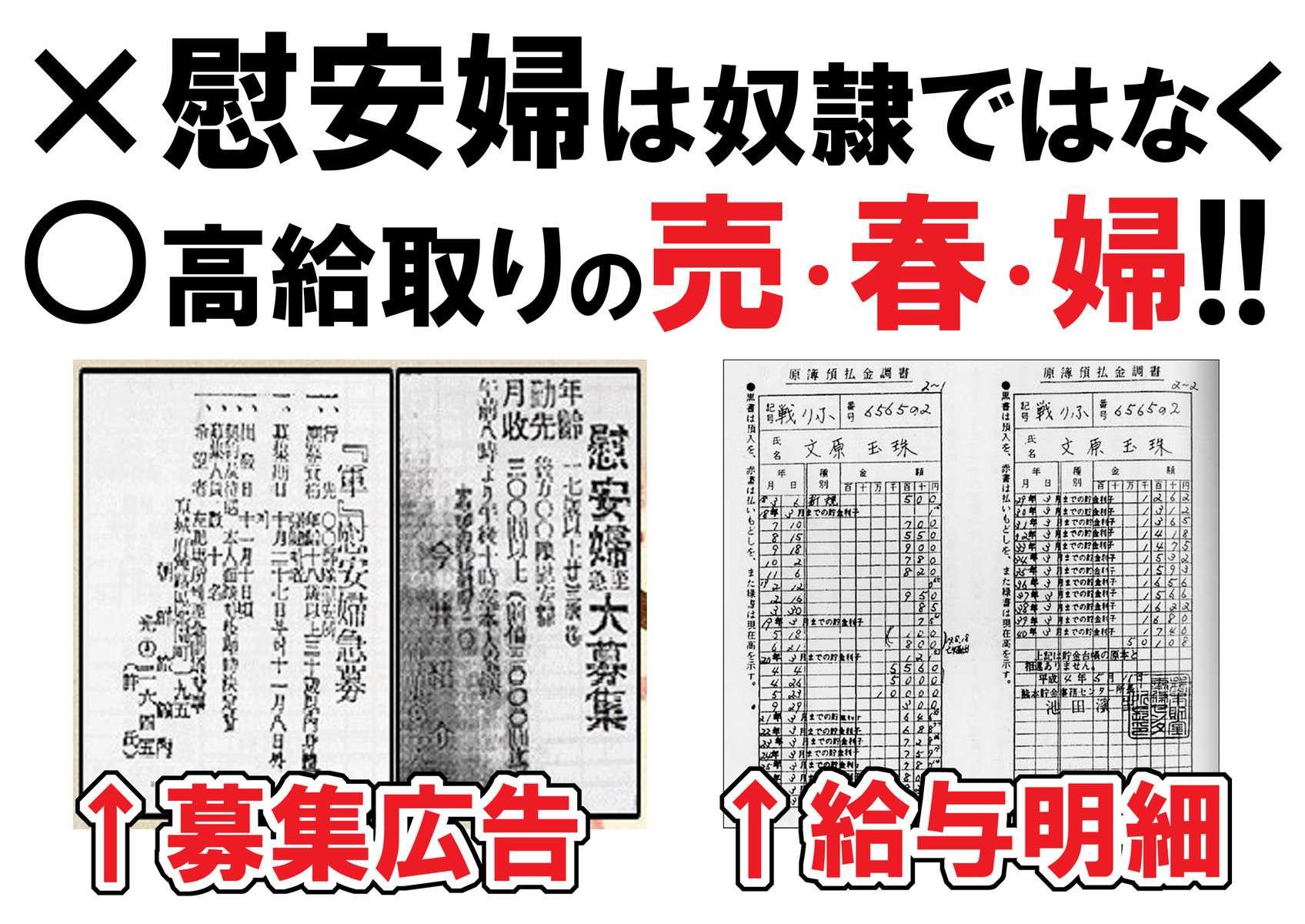 国連の日本批判に一人で立ち上がった主婦 大坪明子さん - Good News ...