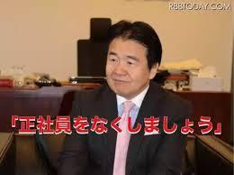 竹中平蔵 朝まで生テレビで「正社員をなくしましょう」 これが安倍政権 ...