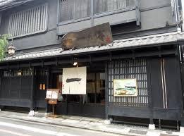 京都・本物の西京焼き「老舗一の傳 銀だら蔵みそ漬け」 - kikoがスタート