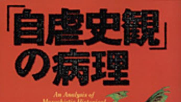 ハッシュタグ-百田尚樹の日本国憲法 | goo blog(gooブログ)