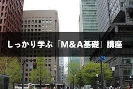 上場廃止の理由で一番多いのはM&Aに関連するもの しっかり学ぶM&A基礎 ...