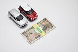 グレーの車と赤い車とお金 - 【無料】白背景専門の無料写真素材サイト ...
